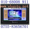 "MT6070iH2 WEINTEK LABS 7"" HMI MT6070iH touch screen MT6070i Weinview MT6070 MT6070iH2wv"