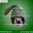R-900V7 23x waterproof laser ptz camera