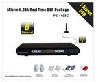 Wireless Email Alarm H.264 DVR