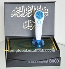 Popular 4GB Holy Quran Read Pen with Competitive Price(Quran Reading Pen,Quran Reader Pen,Quran Pen)