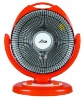 ELECTRIC LITTER SUN HEATER AQ-TL90-9A