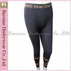 2011 lady long johns with printed flower