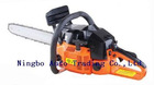 62cc chain saw