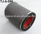 Air Filter replacement for HONDA CBR1000, 17210-MEL-000 air filter