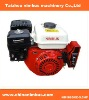5.5HP Electric Gasoline Engine