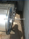 Cold Rolled Steel Coil/strip