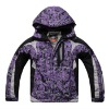 2012 Fashion Women windproof Ski Wear W-02