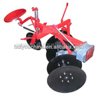 1LYQ-420 four disc plough