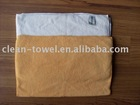 bath towel & face towel