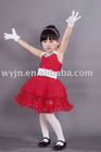 Glamorous(Dance wear)
