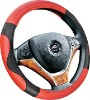 decorative steering wheel cover