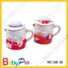 animal shape water cup for promotion
