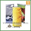 Stainless Steel L Shelf Stand Banner