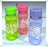 150ml plastic bottle for promotion Item