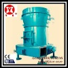 Superfine pendulum type pulverizers