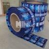 PVC heated shrinkable label / PET bottle label