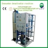 4000L/H CE certified manufacturing Jiangmen Angel for reverse osmosis pure water filtration machine