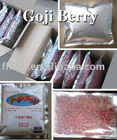 2012 New Crop Ningxia Goji Berry