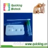 Rabies Virus Ag Rapid Test