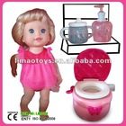 latest toy baby doll for little girls for 2013