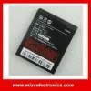 CPLD-61 Battery For Coolpad N950 7500 Phone
