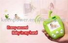 2.4G wireless baby CCTV monitor