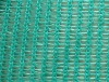 nylon fishing net with competitive price