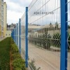 Wire Mesh Fence for district