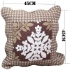 Brown Handmade Embroidery Cushion Cover CC-53