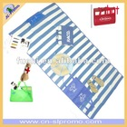 Foldable PP Beach Mat
