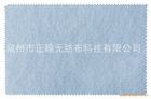 nonwoven fabric for shoes lining
