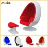 Egg Chair&Ottoman