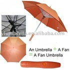 safe&rotatable fan umbrella