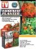 tomato planter, tomato basket,grow bag