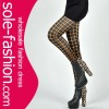 Wholesale Yellow Plaid Fashion Ladies Legwear