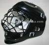 Street Hockey Helmet