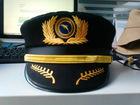 uniforme pilote de ligne airline