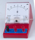 Educational student Galvanometer
