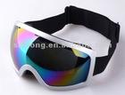 Hd wide Angle goggles(EL-F3)