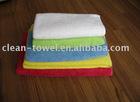 bath towel & beach towel