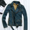 Mens fashion denim jacket 2011