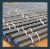 C S SCH80 seamless pipe