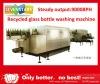9000BPH vessel washing machine