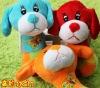stuffed push pet toy