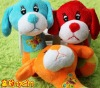stuffed push pet toy