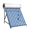 integrated non pressure solar water heater