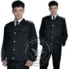 Guard Security Uniform