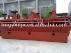 iron ore separator machine/gold separation machine /The Flotation machine