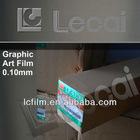 Huaguang He-Ne /HN Laser Imagesetting Film