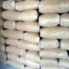 Barium sulfate 99% 1250mesh AR/Precipitate manufacturer in China